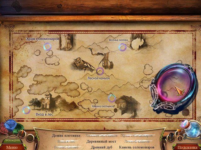 Мифы народов мира. Обращенный в камень. Коллекционное издание - screenshot 2