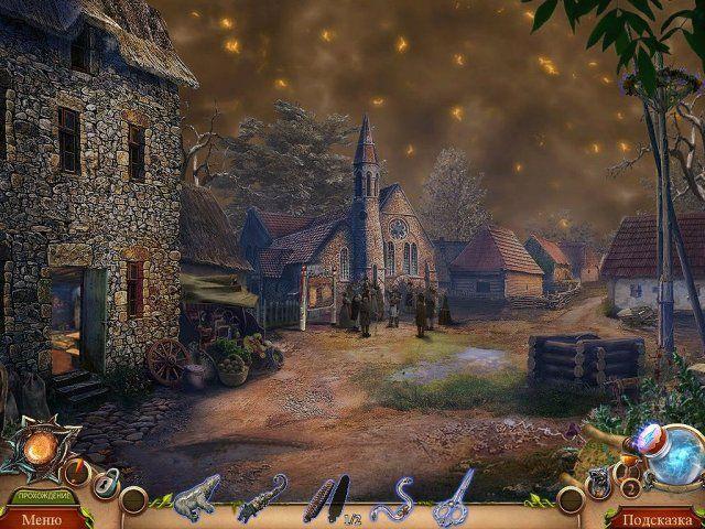Мифы народов мира. Обращенный в камень. Коллекционное издание - screenshot 5