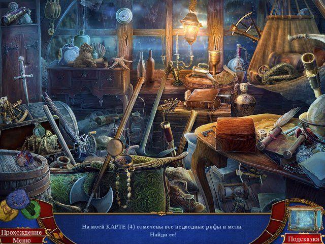 Мифы народов мира. Остров забытого зла. Коллекционное издание - screenshot 3