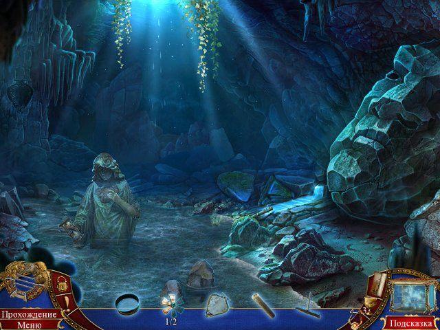 Мифы народов мира. Остров забытого зла. Коллекционное издание - screenshot 5