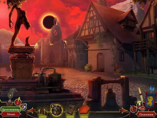 Мифы народов мира. Черное солнце. Коллекционное издание - screenshot 3