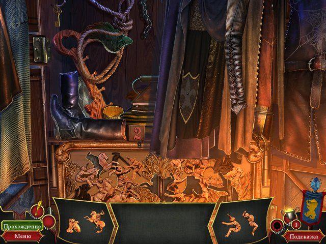Мифы народов мира. Черное солнце. Коллекционное издание - screenshot 4