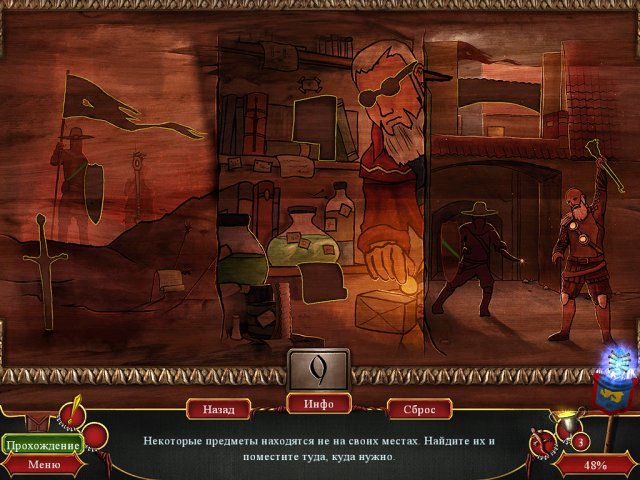 Мифы народов мира. Черное солнце. Коллекционное издание - screenshot 7