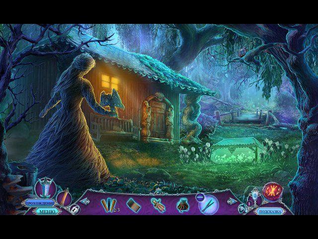 Мифы народов мира. Шепчущее болото. Коллекционное издание - screenshot 3