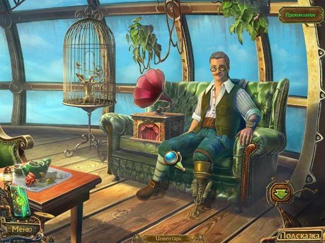 Легенды Намариэля. Железный лорд. Коллекционное издание - screenshot 1