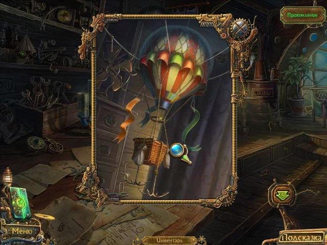 Легенды Намариэля. Железный лорд. Коллекционное издание - screenshot 3