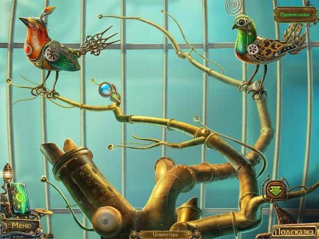 Легенды Намариэля. Железный лорд. Коллекционное издание - screenshot 4