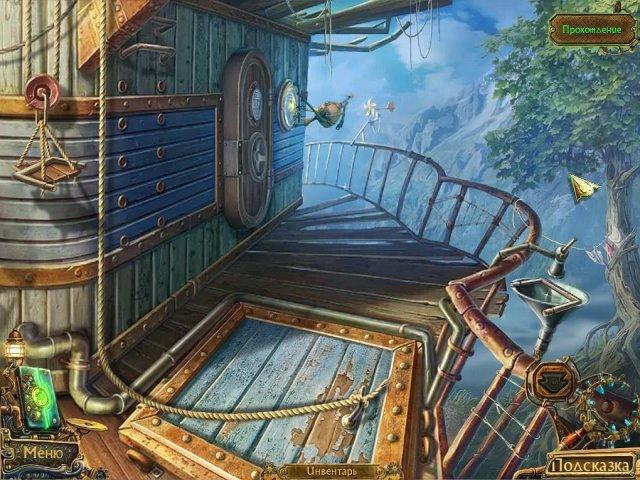 Легенды Намариэля. Железный лорд. Коллекционное издание - screenshot 5