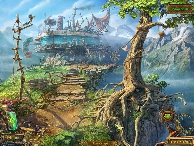 Легенды Намариэля. Железный лорд. Коллекционное издание - screenshot 6