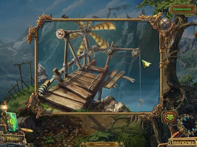 Легенды Намариэля. Железный лорд. Коллекционное издание - screenshot 7