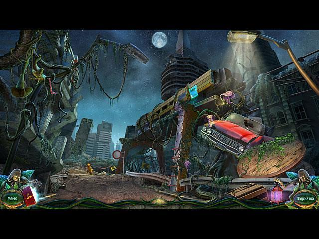 Город оживших лиан - screenshot 1