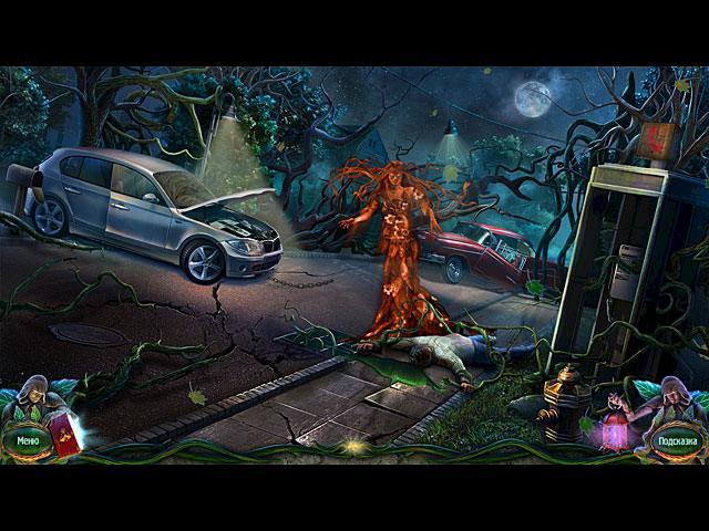 Город оживших лиан - screenshot 2