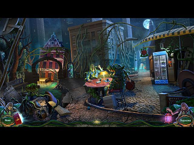 Город оживших лиан - screenshot 3