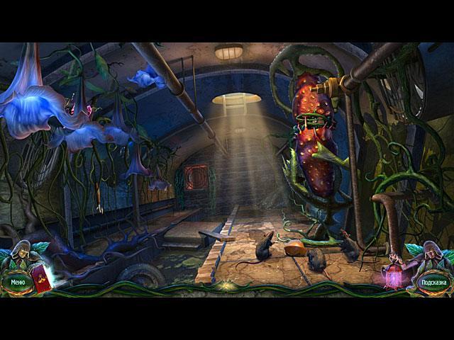 Город оживших лиан - screenshot 4