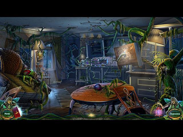 Город оживших лиан - screenshot 5