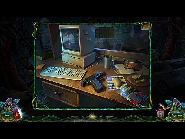 Город оживших лиан - screenshot 6