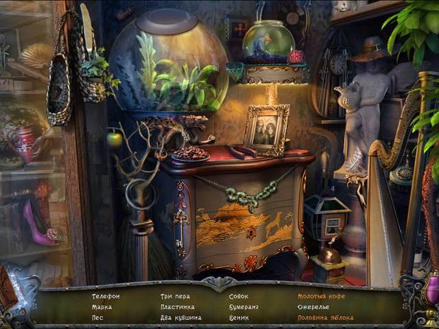 Остров оживших лиан - screenshot 2