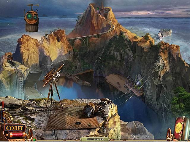 Тайна Немо. Вулкания - screenshot 1