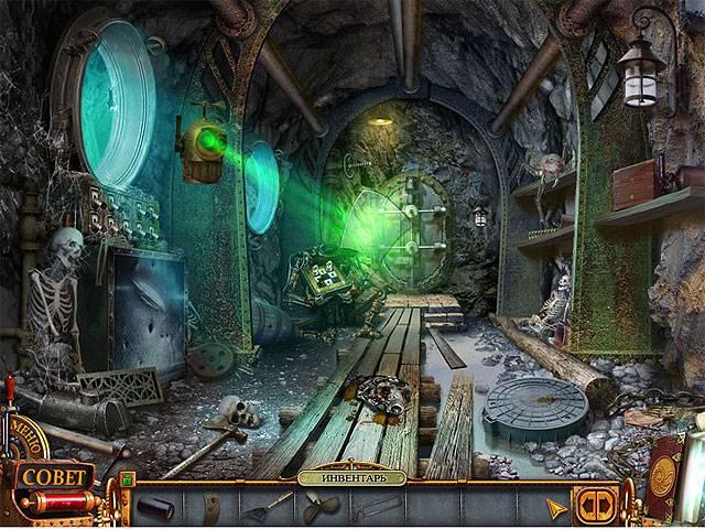 Тайна Немо. Вулкания - screenshot 4