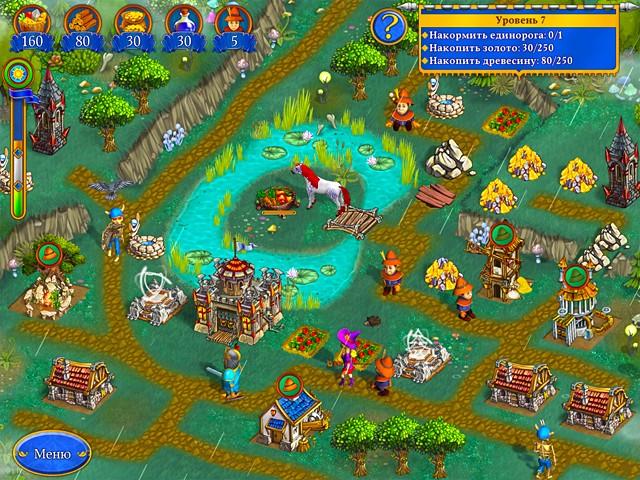Янки при дворе короля Артура 5 - screenshot 7