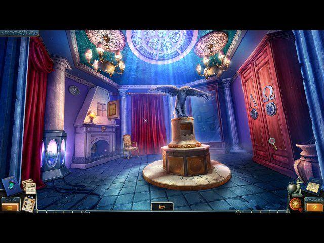 Загадки Нью-Йорка. Фонарь душ. Коллекционное издание - screenshot 2