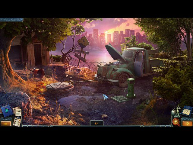 Загадки Нью-Йорка. Фонарь душ. Коллекционное издание - screenshot 6