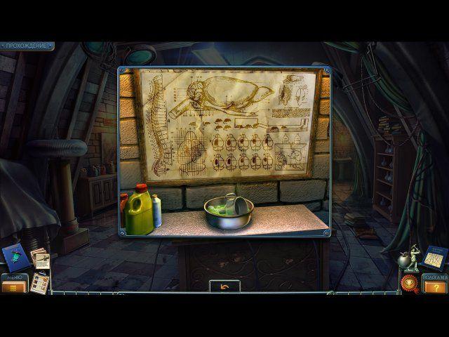Загадки Нью-Йорка. Фонарь душ - screenshot 1