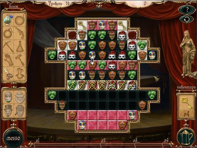 Ночь в опере - screenshot 4