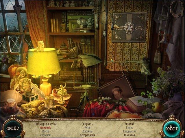 Ночь в опере - screenshot 5