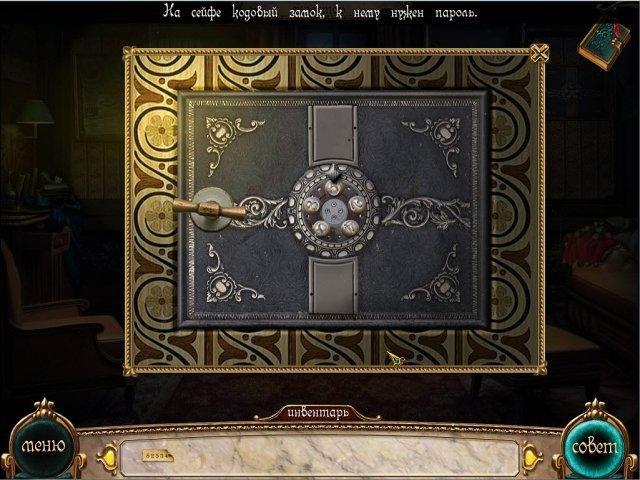 Ночь в опере - screenshot 7