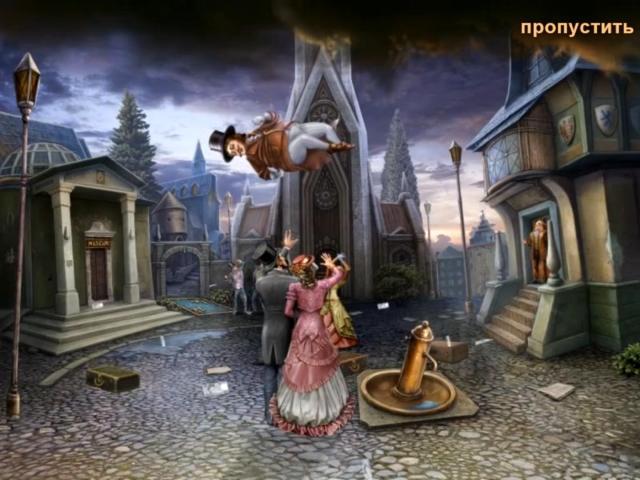 Орден света. Смертельное искусство. Коллекционное издание - screenshot 2