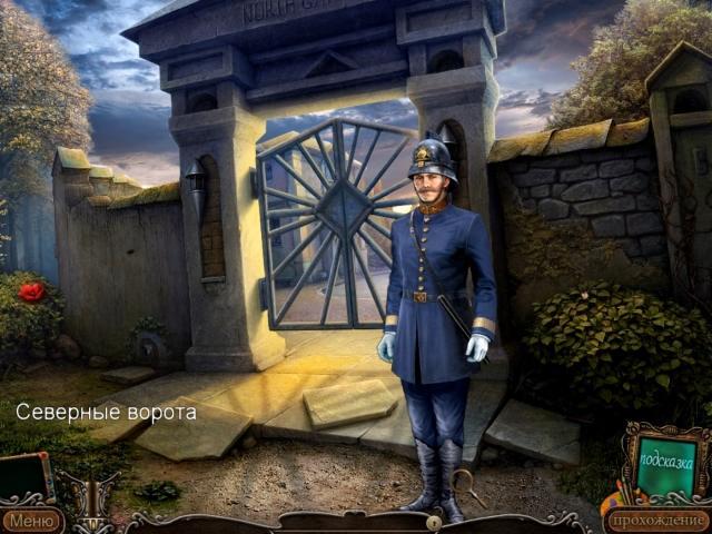 Орден света. Смертельное искусство. Коллекционное издание - screenshot 3