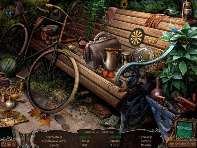 Орден света. Смертельное искусство. Коллекционное издание - screenshot 4