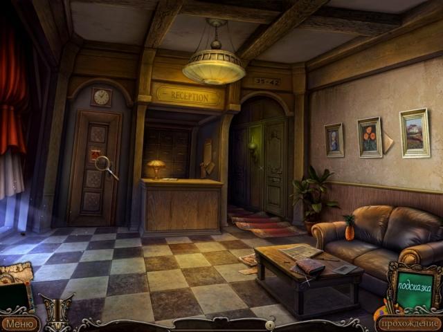 Орден света. Смертельное искусство. Коллекционное издание - screenshot 5