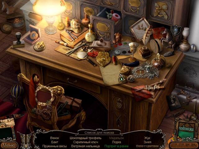 Орден света. Смертельное искусство - screenshot 6