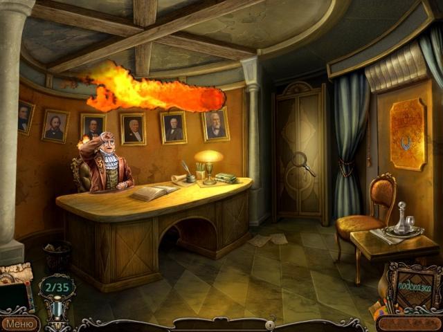 Орден света. Смертельное искусство - screenshot 7