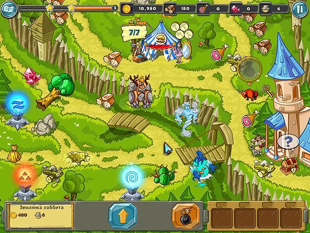 Прочь из Королевства - screenshot 1