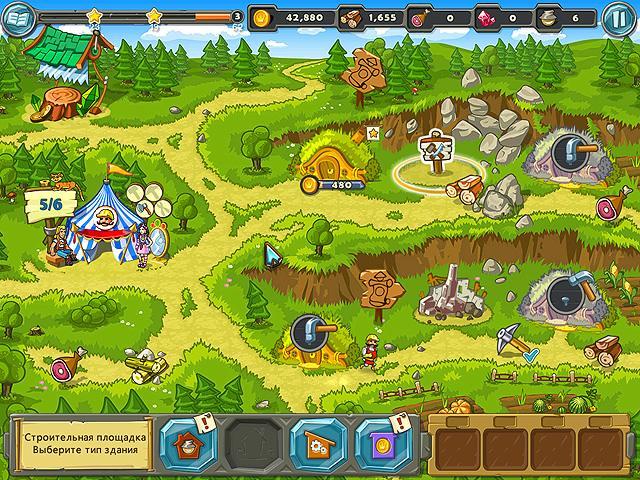 Прочь из Королевства - screenshot 3