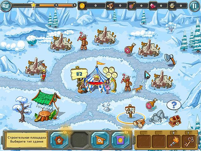 Прочь из Королевства - screenshot 6