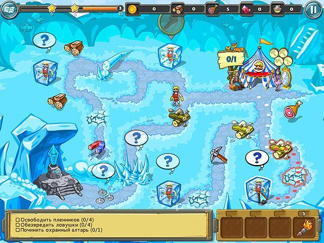 Прочь из Королевства - screenshot 7