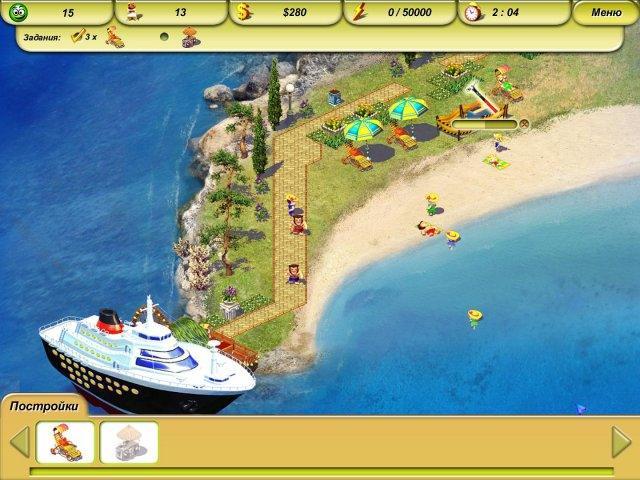 Пляжный рай 2. Вокруг света - screenshot 1