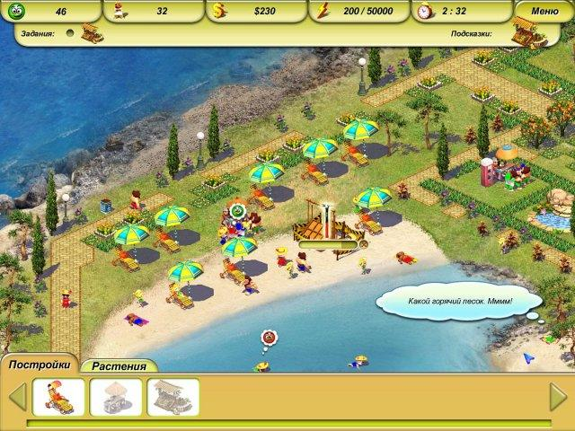 Пляжный рай 2. Вокруг света - screenshot 2