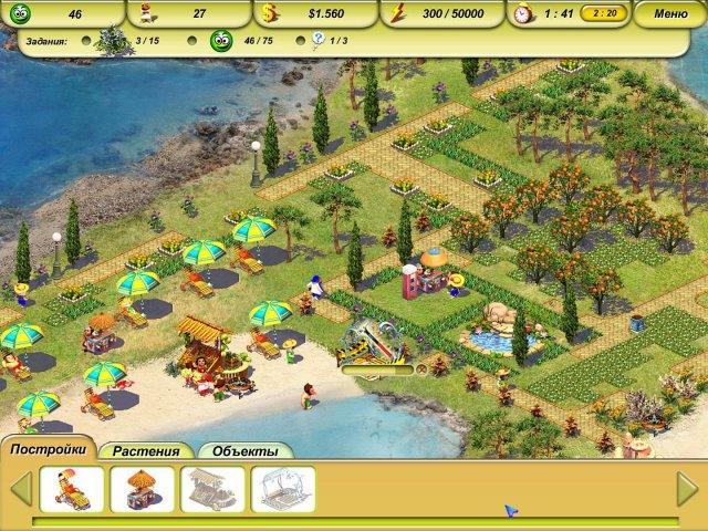 Пляжный рай 2. Вокруг света - screenshot 3