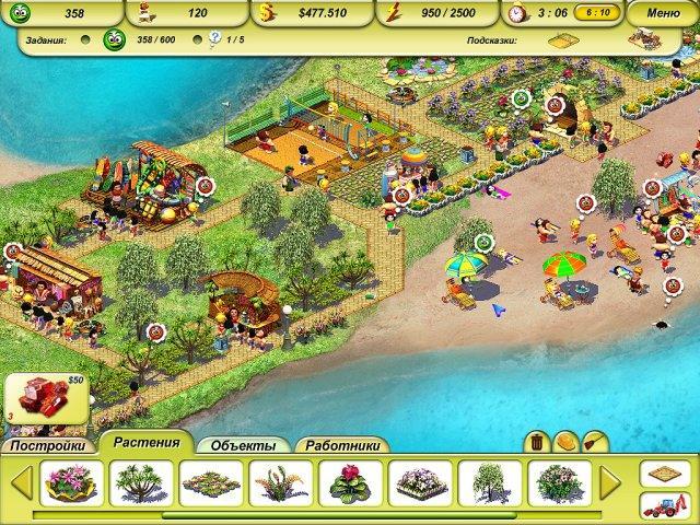 Пляжный рай 2. Вокруг света - screenshot 4