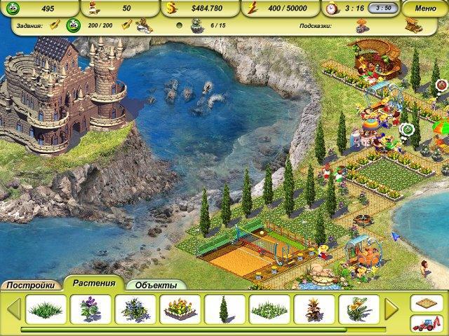 Пляжный рай 2. Вокруг света - screenshot 5