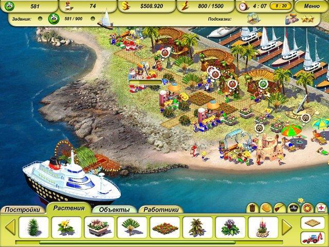 Пляжный рай 2. Вокруг света - screenshot 6