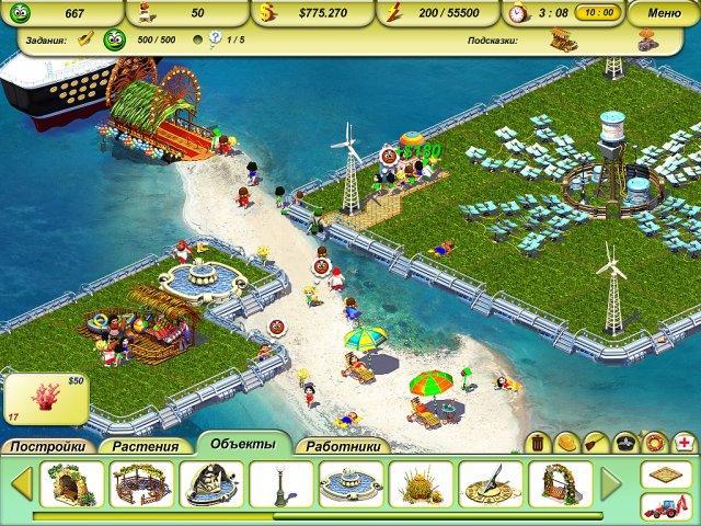 Пляжный рай 2. Вокруг света - screenshot 7