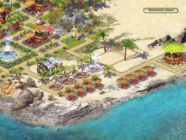 Пляжный рай - screenshot 1
