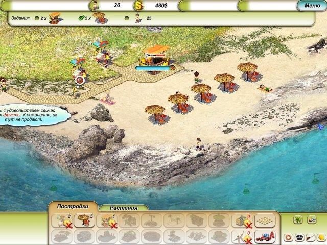 Пляжный рай - screenshot 2