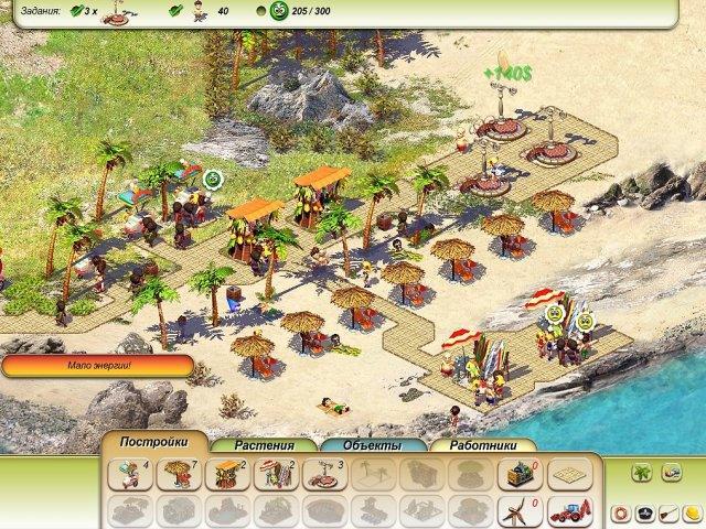 Пляжный рай - screenshot 3